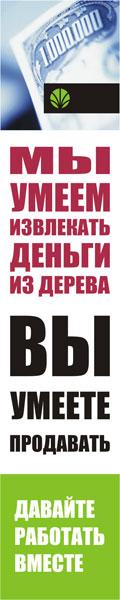 Таксифолин Байкальский