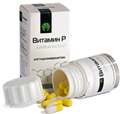 vitamin P - витамин Р Байкальский - taxifolin