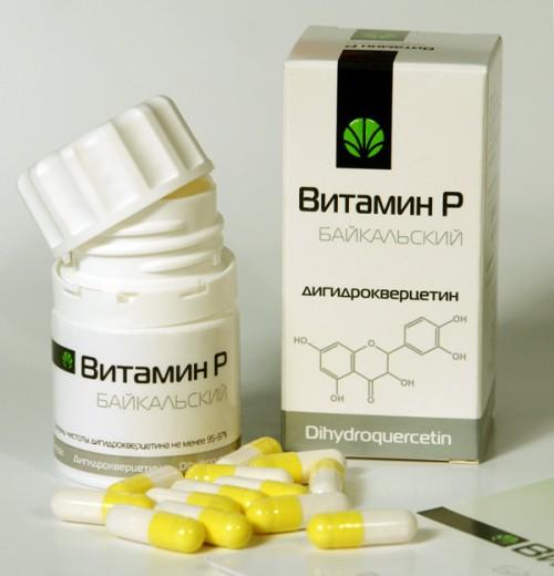 Антиоксидант-antioxidant