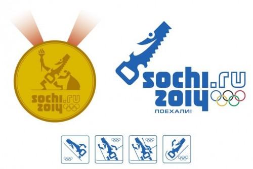 Логотип Олимпиады в Сочи 2014 года.
