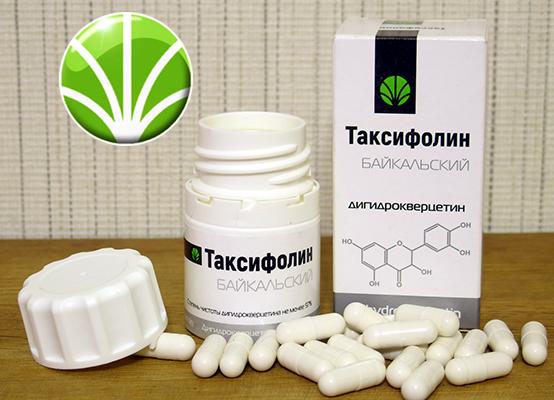 дигидрокверцетин фото photo