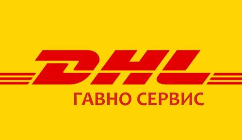 DHL-гавно сервис